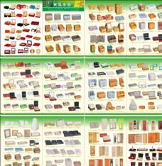 木业产品画册