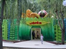 儿童乐园 卫生间