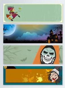 巫师卡通万圣节banner背景
