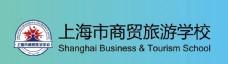 上海市商贸旅游学校 标志