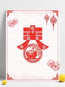 新春猪年红色喜庆背景