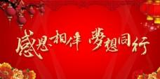喜庆背景 红色背景 中国风背景
