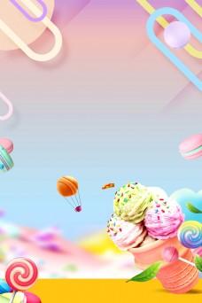 卡通美味的甜品海报背景