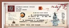 诚信 中国风 书香 校园展板