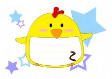 原创手绘鸡宝宝卡通对话框