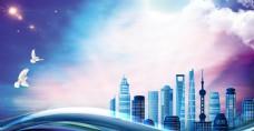 上海进口博览会大气海报