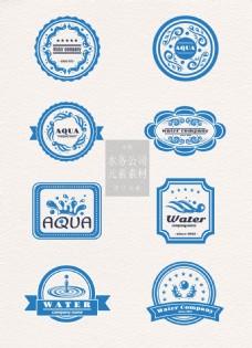 蓝色的水务公司标志设计