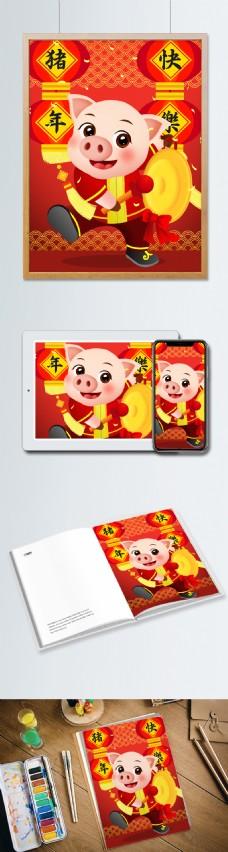 猪年插画猪年快乐