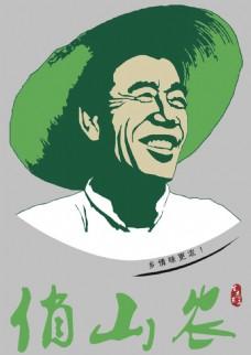 俏山龙矢量logo标志