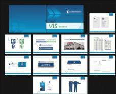 企业视觉识别系统