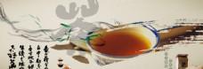 茶文化海报 中国风