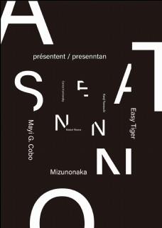 海報字體電影海報排版西文字體