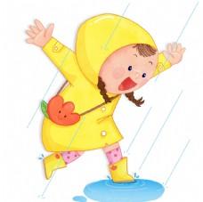 雨中女孩孩水彩手绘插图2