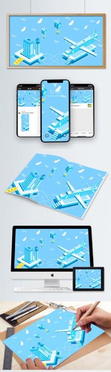原创金融比特币飞机场2.5D风格矢量插画