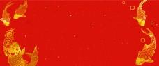 红色烫金锦鲤2019年新年猪年海报