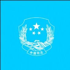 中國司法LOGO