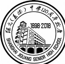 上海市继光中学