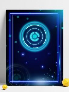梦幻蓝色圆形光效背景