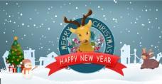 圣诞节麋鹿圣诞礼物海报