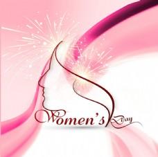 美女頭像logo