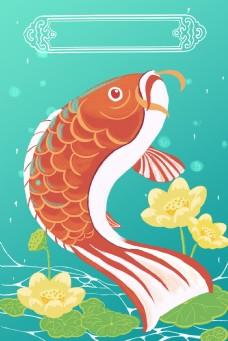 创意中国风荷塘锦鲤背景素材