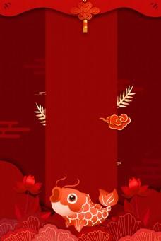 中国风红色喜庆锦鲤背景素材