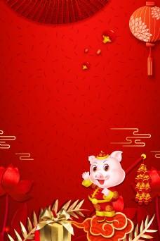 2019猪新年喜庆背景背景素材