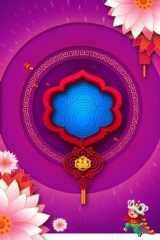 紫色中国风花朵猪年背景素材