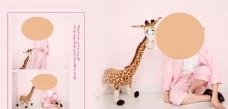 儿童相册模板 广告设计 写真