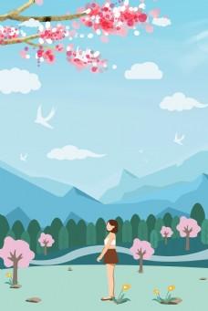 清新花朵主题海报