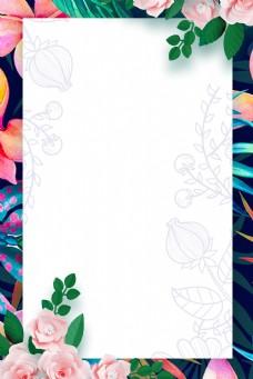 简约小清新花朵花卉背景海报