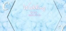 冰蓝婚礼背景