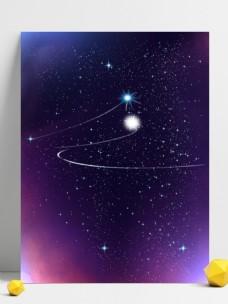 蓝紫色简约星空光效背景