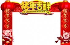 猪年大红灯笼拱门  设计