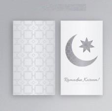 伊斯兰教图标