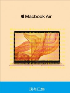 全新Macbook Air