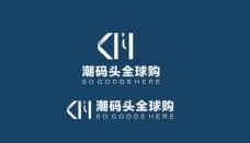 公司logo标识设计