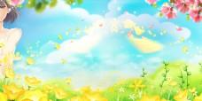 阳光蓝天白云绿色背景素材