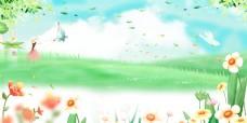 浅绿色手绘传统节气立春花卉春天背景