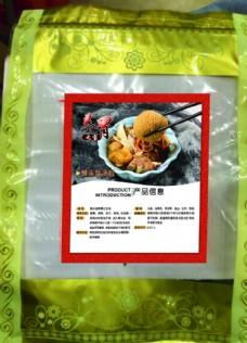 川贝母 海椰 润肺汤包