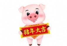 可爱卡通猪