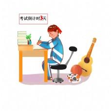 学习考试倒计时学习状态写作业男生绘本PNG