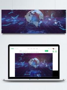 闪耀清新地球广告背景