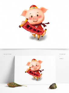 可商用高清立体猪年形象