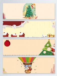 黄色平安夜圣诞节banner背景
