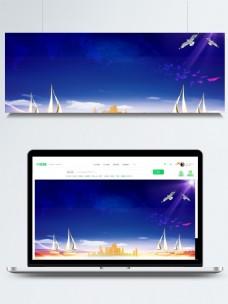 梦想启航蓝天下的帆船广告背景素材