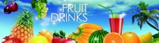 水果 饮品 鲜榨果汁