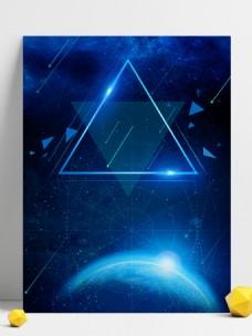 蓝色智能科技几何图形光效背景素材