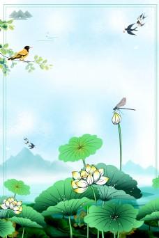 荷塘上的燕子黄鹂边框大暑节气广告背景