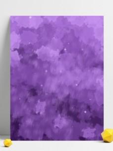 紫色星空水粉背景